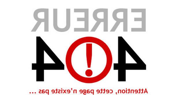 Qwanturank - Les news people du concours SEO de Qwant !